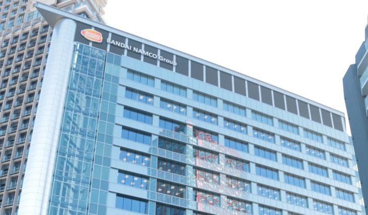 Bandai Namco Group Building