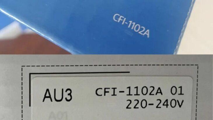 CFI-11XX