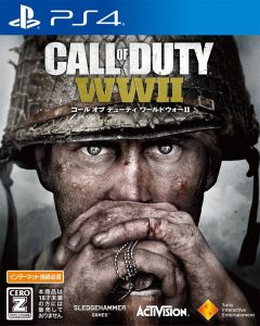 Call of Duty: WW2 tops Japanese charts
