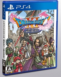 Dragon Quest XI sells over 2 million copies in first two days