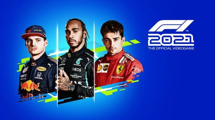 F1 2021 - Banner
