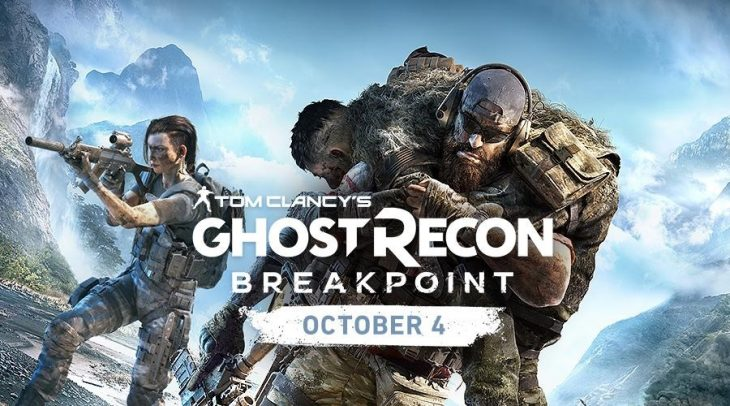 Ghost Recon Breakpoint - Reveal