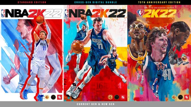 NBA 2K22 - Reveal