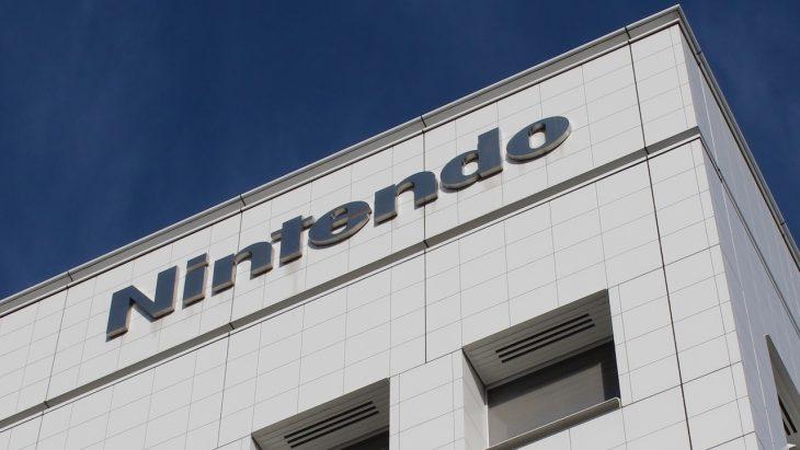 Nintendo Building Sign