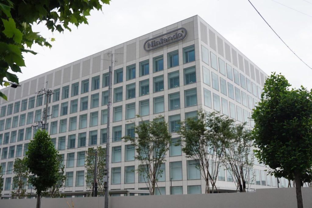 Nintendo Headquarters Building