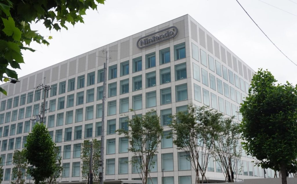 Nintendo Headquarters Building