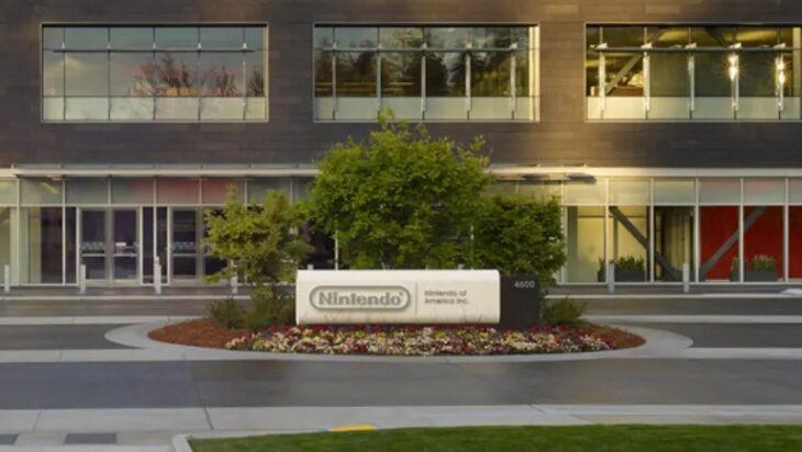 Nintendo of America - Office - Outside