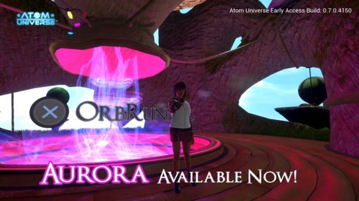 PS4 Home Aurora