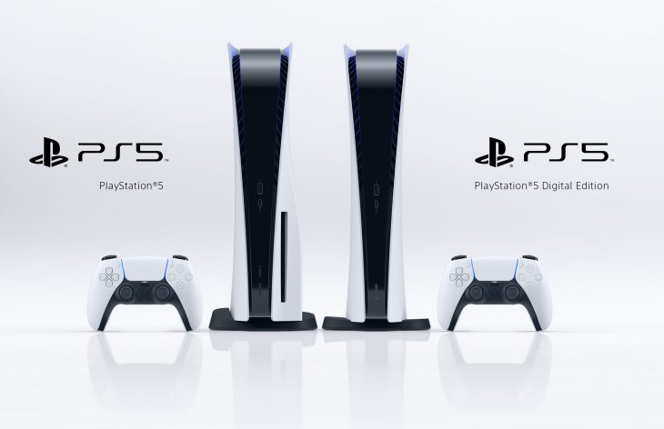 PS5 - Reveal