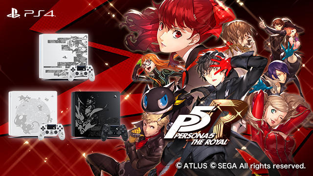 Persona 5 PS4 console Reveal