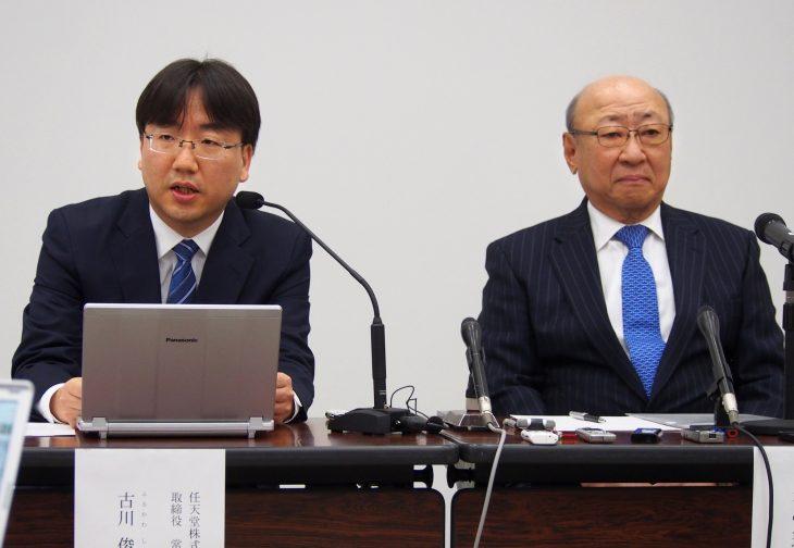 Shuntaro Furukawa Replacing current Nintendo President Tatsumi Kimishima