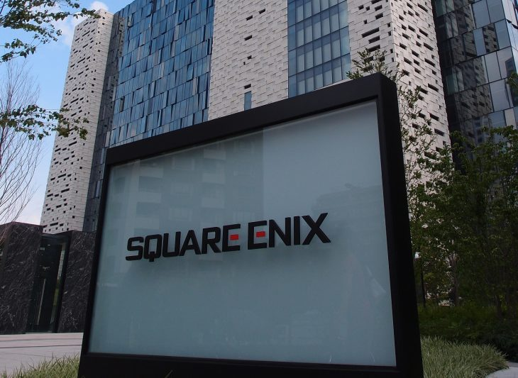 Square Enix Headquarters