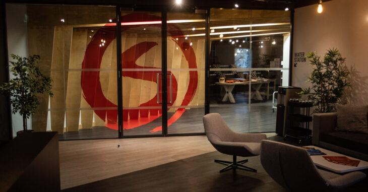 Sumo Digital - Office